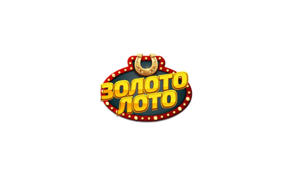 Золото лото онлайн казино
